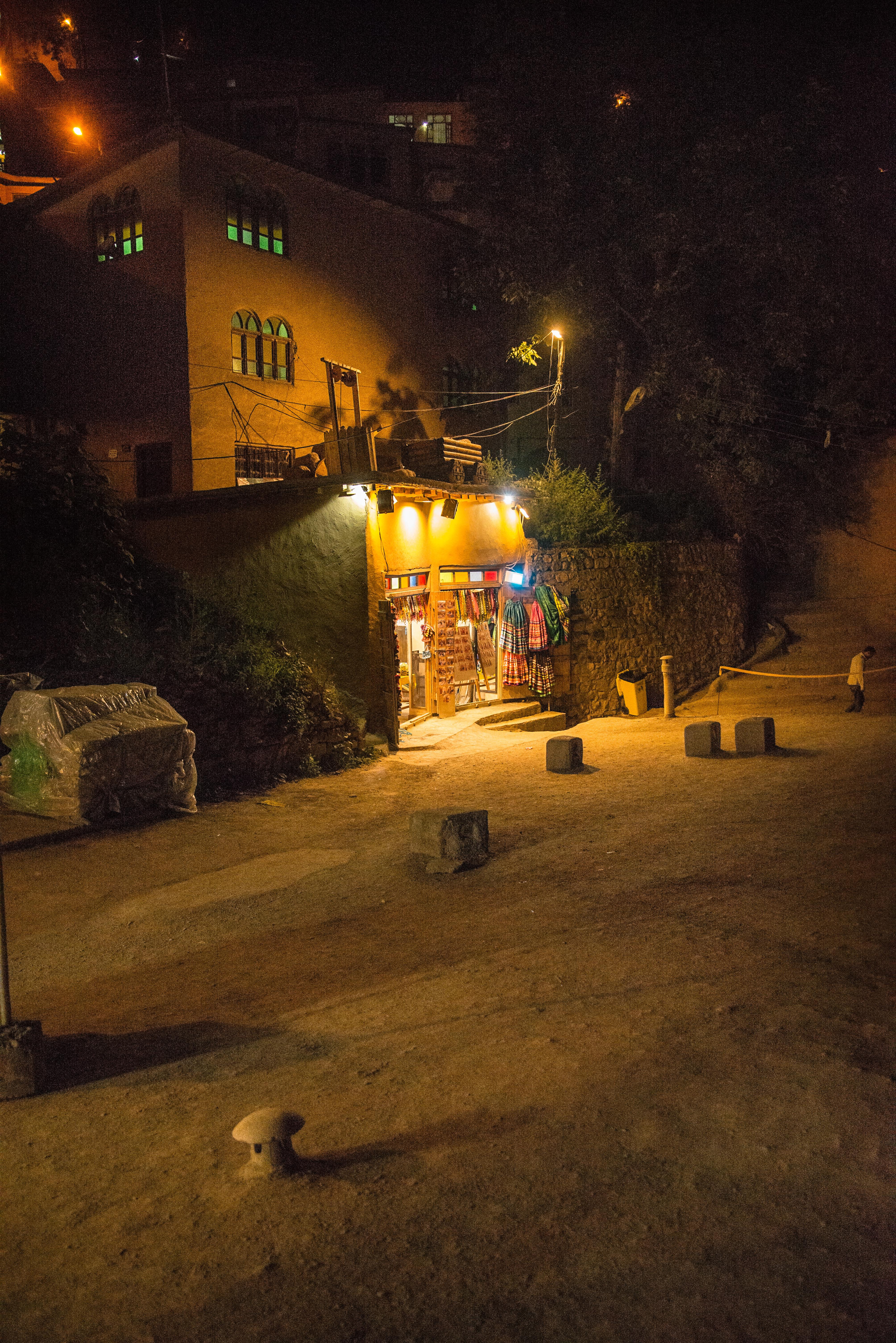 Iran, Masuleh