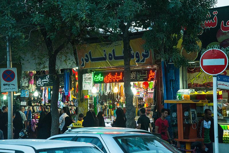 Mashhad 25-08-16